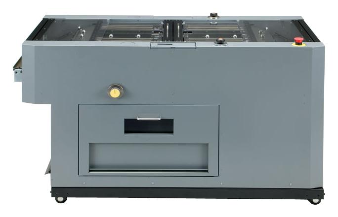 Биговально-резательная машина SCC