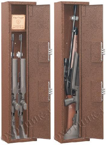 Охотник-3
