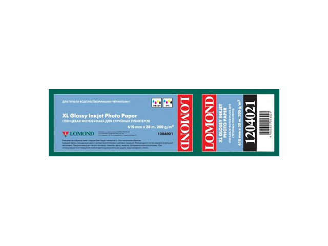 Бумага XL Glossy Paper с роллом 50 мм, 200 г/м2, 0.610x30 м самоклеящаяся винильная плёнка xl vinyl white self adhesive film с бумажной подложкой с роллом 50 8 мм 250 мкм 0 610x20 м