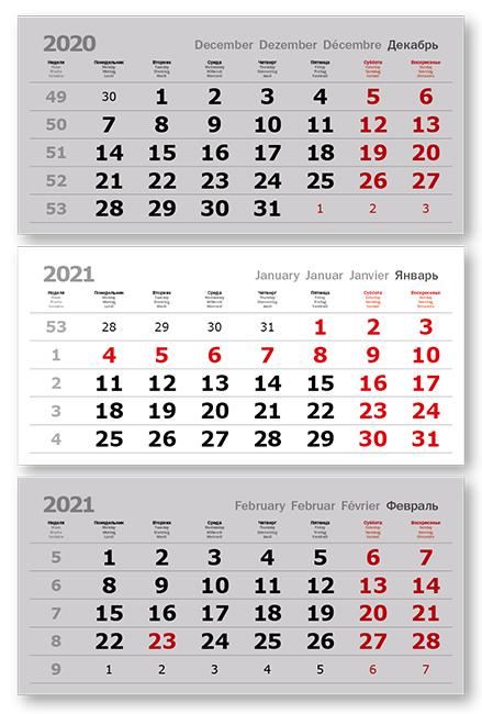 Фото - Календаные блоки Verdana 3+0 (офсет), Миди 3-сп, серый, 2021 веломайка мужская dare 2b equal jersey цвет серый dmt462 5pl размер xl 56
