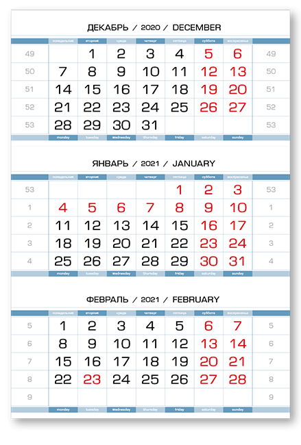Фото - Календарные блоки Европа Арктик, Миди 1-сп, голубовато-белый, 2021 западная европа и культурная экспансия американизма