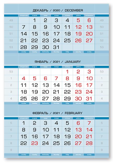 Фото - Календарные блоки Европа металлик, Миди 1-сп, голубой, 2021 западная европа и культурная экспансия американизма