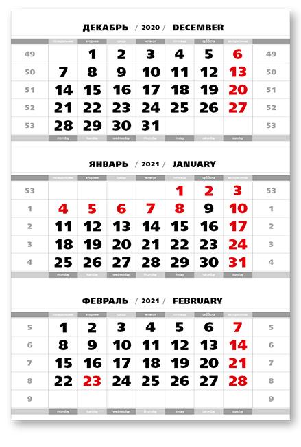 Фото - Календарные блоки Болд, Мини 1-сп, серебристо-белый, 2021 seven til midnight комплект кружевное мини платье со стрингами