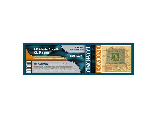 Фото - Синтетическая самоклеющаяся бумага Lomond с роллом 50.8 мм, 180 г/м2, 1.270x30 м м гиллинов с ниссен сердце справочник кардиопациента