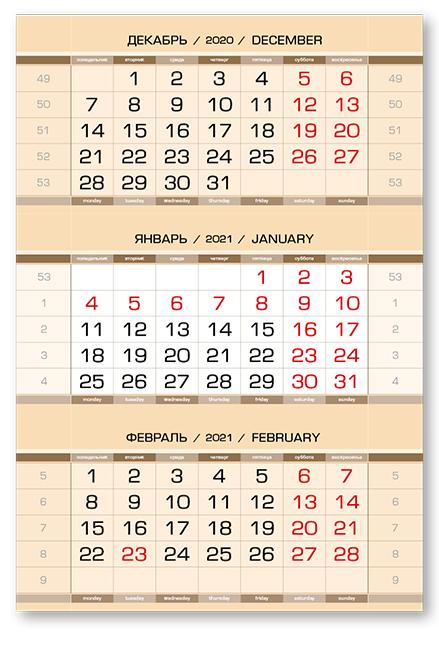 Фото - Календарные блоки Европа металлик, Миди 1-сп, бежевый, 2021 шторы римские 120х160 см цвет бежевый