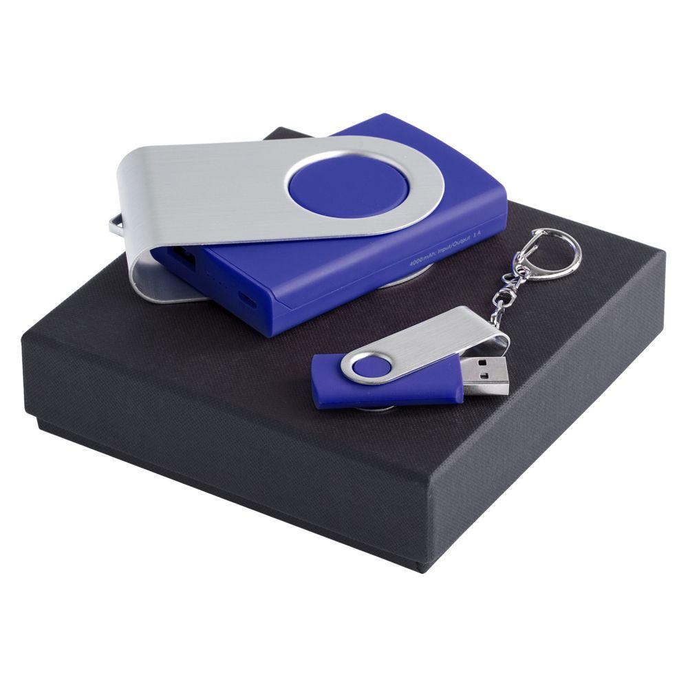 Набор Step Up, синий, с флешкой 8 Гб фото