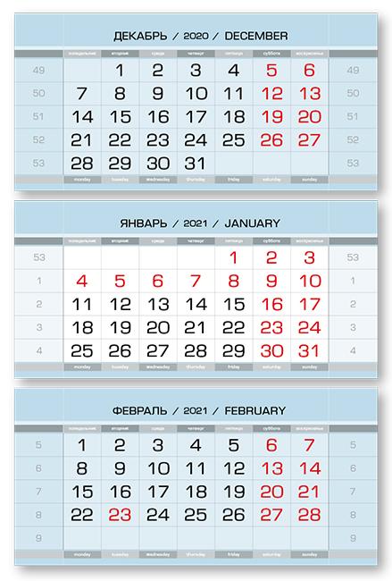 Фото - Календарные блоки Европа металлик, Мини 3-сп, серебристо-голубой, 2021 noisy may мини юбка