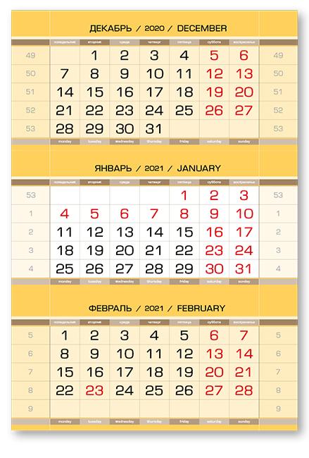 Фото - Календарные блоки Европа арт металлик, Мини 1-сп, желтый, 2021 держатель arttex 20мм 1 рядный с пластиковой вставкой белое золото ампир арт 20 80 601