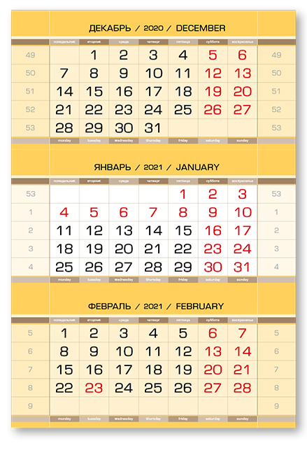 Фото - Календарные блоки Европа арт металлик, Мини 1-сп, желтый, 2021 календарные блоки европа металлик миди 1 сп бежевый 2021