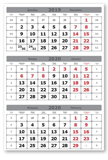 Календарные блоки Новая волна, Мини 1-сп, серебристо-белый, 2020 новая волна 2019