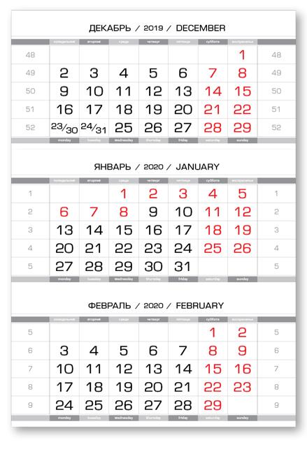 Фото - Календарные блоки Европа металлик, Микро 1-сп, серебристо-белый, 2020 календаные блоки verdana 3 0 офсет миди 3 сп серый 2020