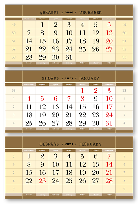 Фото - Календарные блоки Классика супер-металлик, Мини 3-сп, золотой, 2021 конструктор город мастеров большие кубики супер джипы ll 1008 r