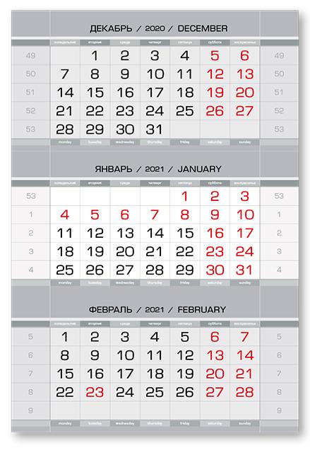 Фото - Календарные блоки Европа арт металлик, Мини 1-сп, пепельно-серый, 2021 держатель arttex 20мм 1 рядный с пластиковой вставкой белое золото ампир арт 20 80 601