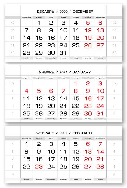 Фото - Календарные блоки Европа металлик, Миди 3-сп, белый, 2021 календарные блоки европа металлик миди 1 сп бежевый 2021