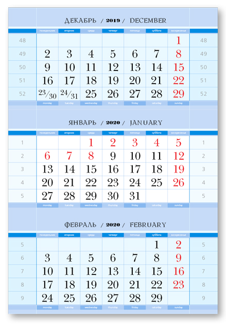 Календарные блоки Классика, Миди 1-сп, голубой, 2020