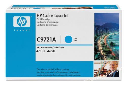 Картридж HP C9721A картридж sakura c9721a