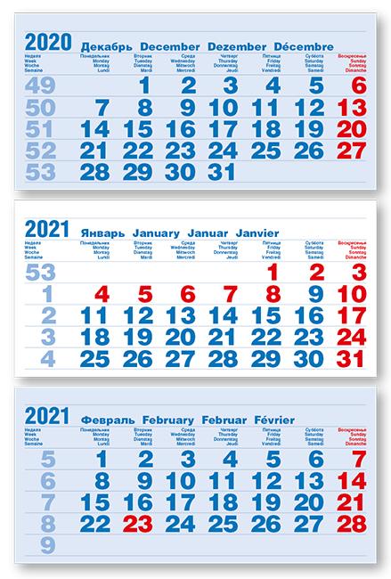 Фото - Календарные блоки Болд 2+0 (офсет), Мини 3-сп, голубой, 2021 пылесос magnit rmv 1651