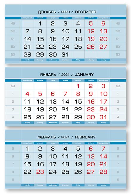 Фото - Календарные блоки Европа металлик, Миди 3-сп, голубой, 2021 календарные блоки европа металлик миди 1 сп бежевый 2021