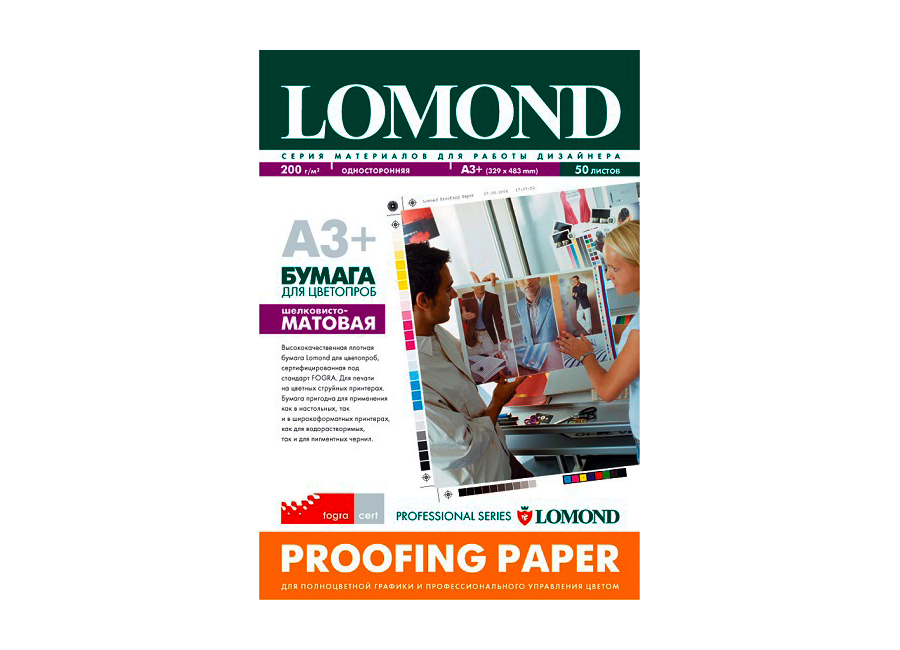Фото - Lomond Silk Proofing Paper A3+, 200 г/м2, 50 листов (1412125) цв tsl 57120 50 г