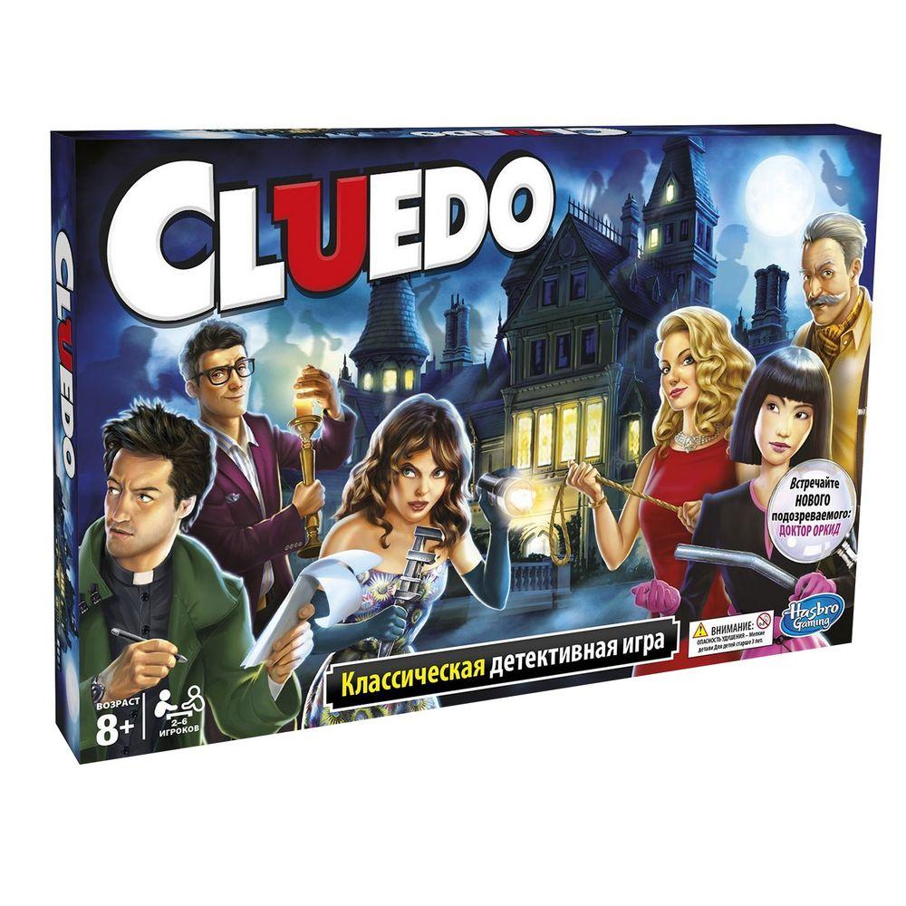 Игра настольная Cluedo настольная игра лигретто зеленый