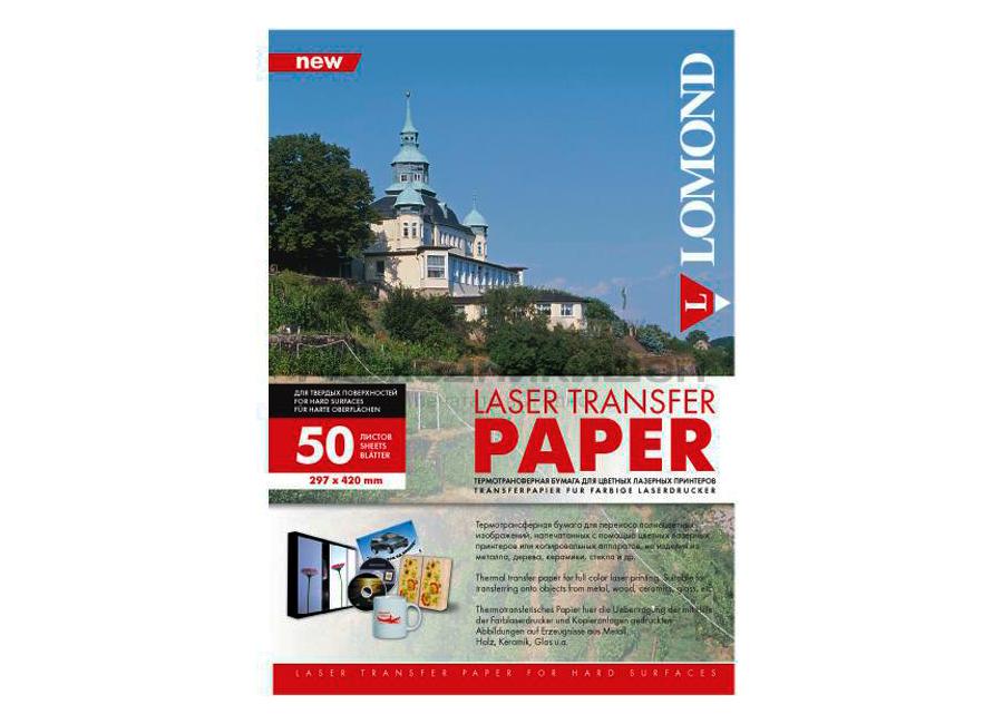 Термотрансферная бумага Lomond A3 Laser Transfer Paper 150 г/м2, 50 листов (0807335)