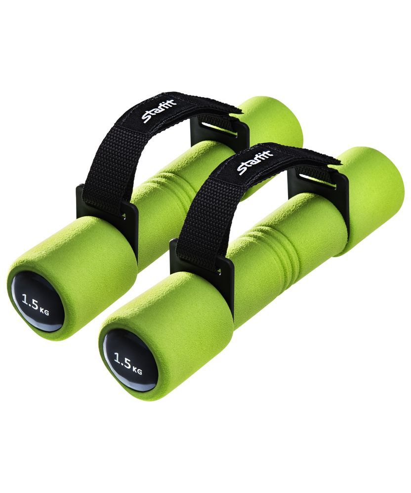 Пара гантелей Biceps 1,5 кг зеленого цвета