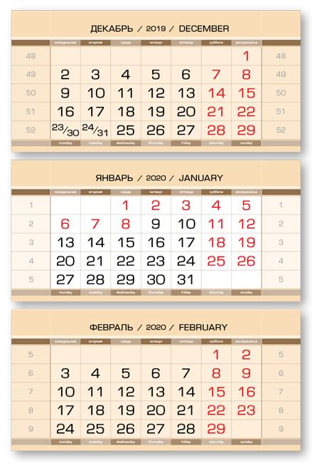 Календарные блоки Европа металлик, Макси 3-сп, бежевый, 2020 стоимость