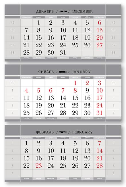 Фото - Календарные блоки Классика супер-металлик, Мини 3-сп, серебряный, 2021 конструктор город мастеров большие кубики супер джипы ll 1008 r