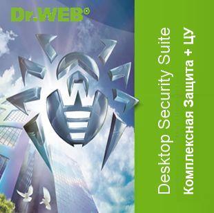 Dr.Web® для Windows. Продление лицензии, 1 год