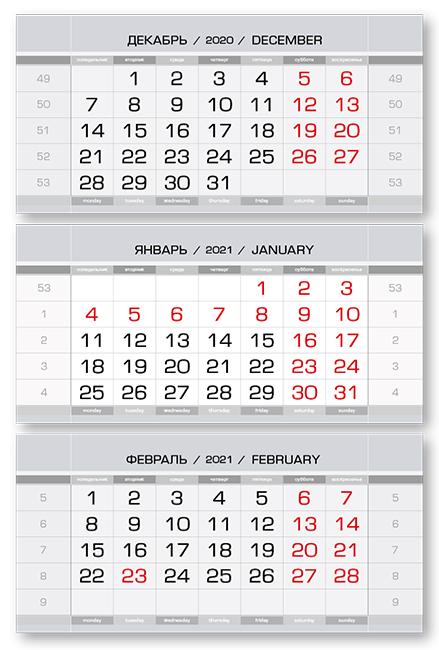 Фото - Календарные блоки Европа Арт металлик, Мини 3-сп, тихий серый, 2021 noisy may мини юбка