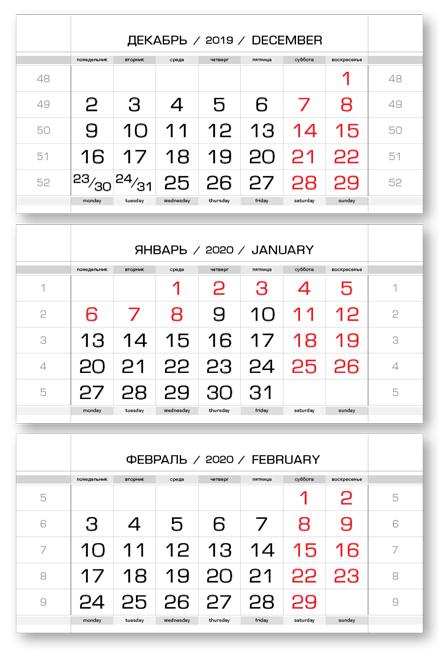 Фото - Календарные блоки Европа металлик, Миди 1-сп, белый, 2020 12storeez юбка миди из шелка на резинке шоколад