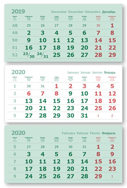 цена на Календарные блоки Verdana 2+0 (офсет), Мини 3-сп, зеленый, 2020