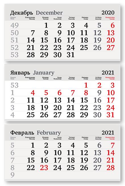 Фото - Календарные блоки Бизнес, Мини 3-сп, серый, 2021 веломайка мужская dare 2b equal jersey цвет серый dmt462 5pl размер xl 56