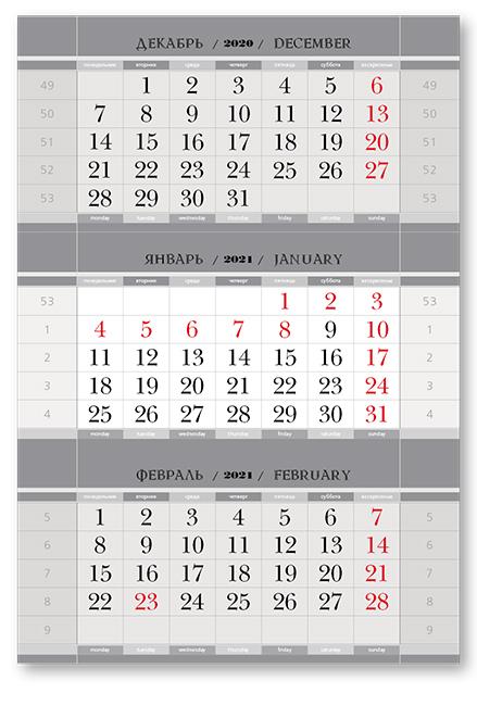 Фото - Календарные блоки Классика супер-металлик, Мини 1-сп, серебряный, 2021 снасть супер снасть убийца толстолоба оснащённый