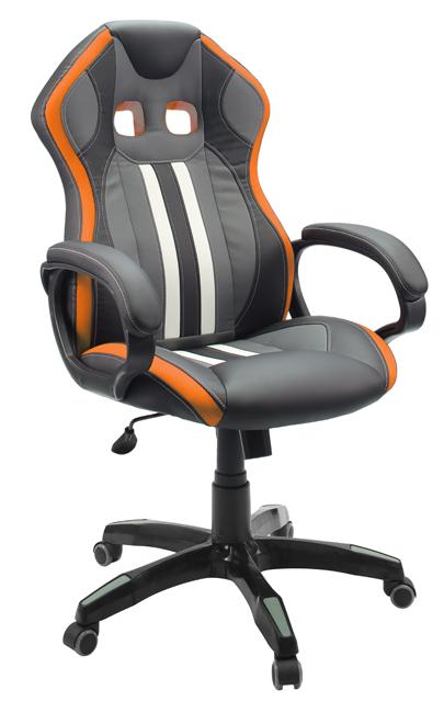 Кресло для геймеров Гелеос Мустанг, оранжевое