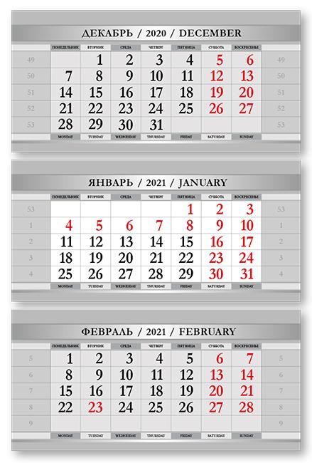 Фото - Календарные блоки Смарт-дизайн, Мини 3-сп, серый, 2021 jimmy garmin vivomove мода спортивный зрелищный мониторинг активности смарт часы спортивная версия белый