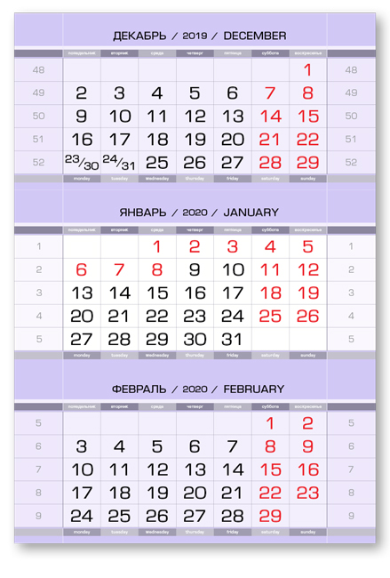 Календарные блоки Европа Арт металлик, Мини 1-сп, сиреневый, 2020 цена
