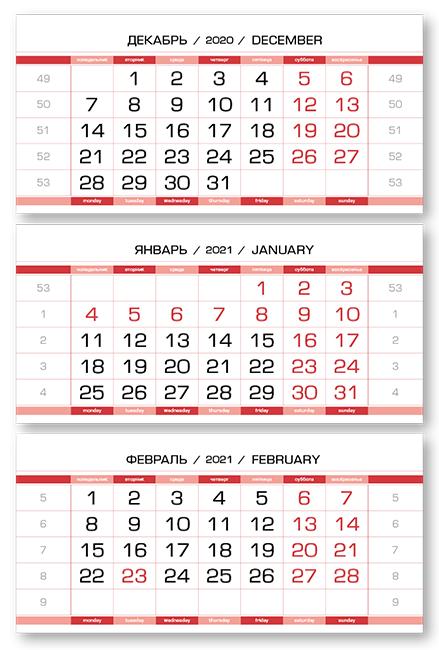 Фото - Календарные блоки Европа Арктик, Мини 3-сп, красновато-белый, 2021 darling london мини юбка