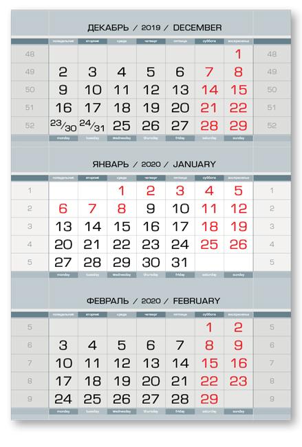 Календарные блоки Европа металлик, Миди 1-сп, серый, 2020 цена