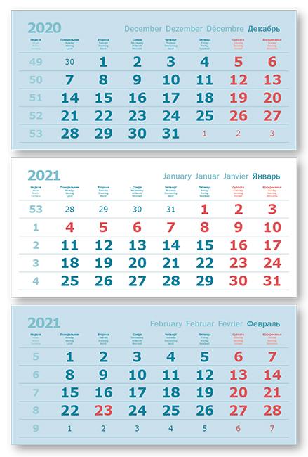 Фото - Календарные блоки Verdana 2+0 (офсет), Мини 3-сп, синий, 2021 носки мужские брестские classic цвет темно синий 3 пары 14с2122 000 размер 27
