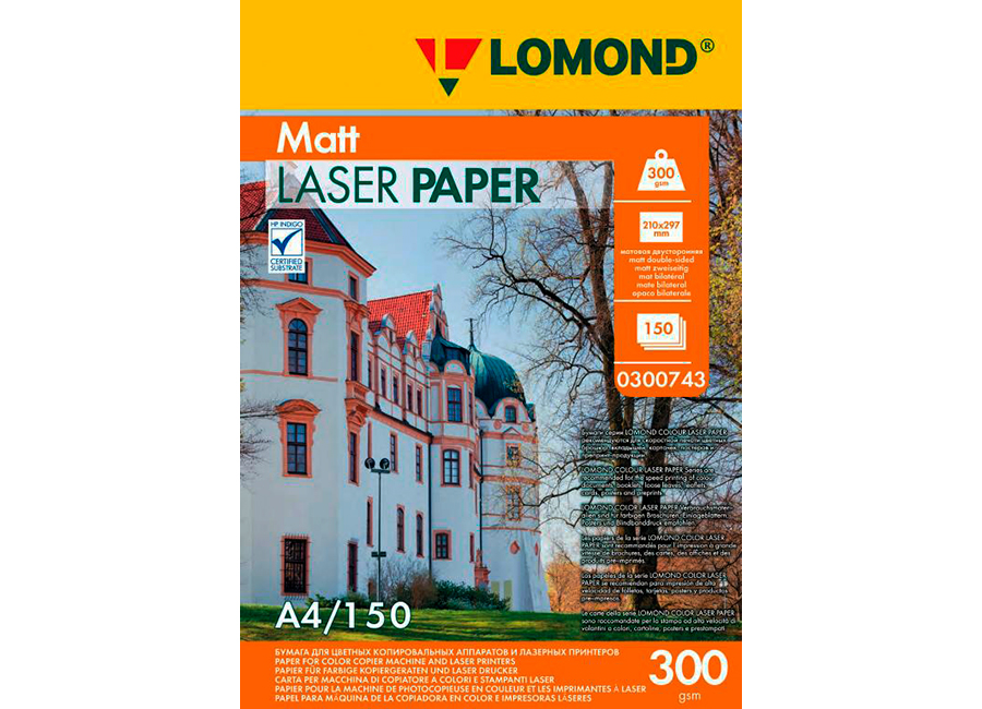 Фото - Lomond Matt DS Color Laser Paper матовая А4, 300 г/м2, 150 листов (0300743) бумага iq color а4 color 120 г м2 250 лист оранжевый or43 1 шт