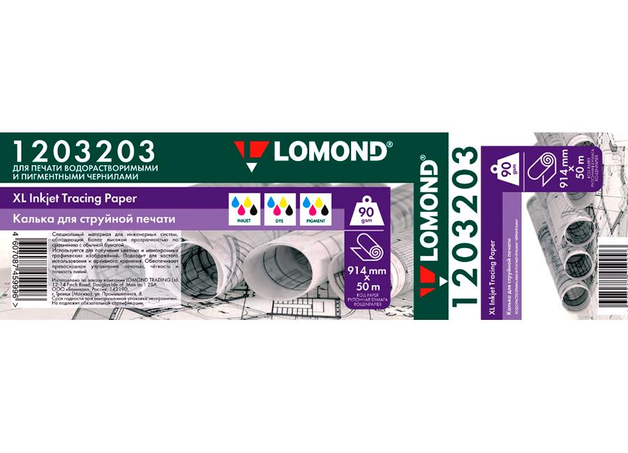 Фото - Lomond XL Inkjet Tracing Paper 90 гр/м2, 0.914x50 м, 50.8 мм (1203203) счетчик воды декаст бытовой вскм 90 20