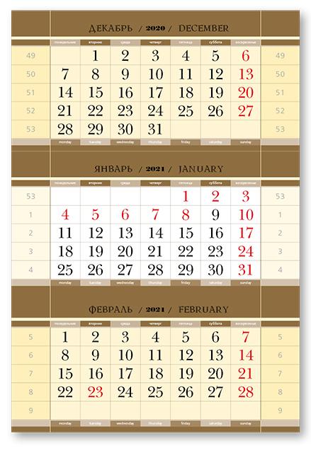 Фото - Календарные блоки Классика супер-металлик, Мини 1-сп, золотой, 2021 снасть супер снасть убийца толстолоба оснащённый