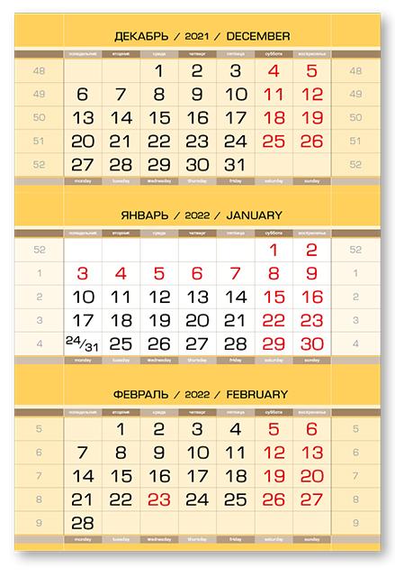 Календарные блоки Европа Арт металлик, Мини 1-сп, желтый, 2022