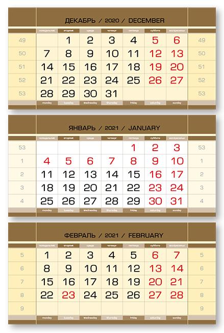 Фото - Календарные блоки Европа супер-металлик, Миди 3-сп, золотой, 2021 календарные блоки европа металлик миди 1 сп бежевый 2021