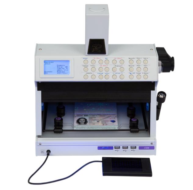 Компаратор видеоспектральный (Регула) 4305DMH