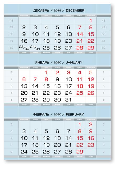 Календарные блоки Европа металлик, Миди 1-сп, серебристо-голубой, 2020