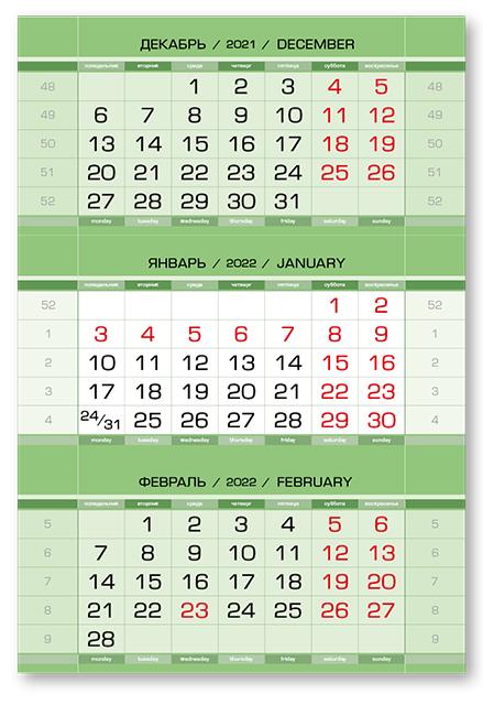 Календарные блоки Европа Арт металлик, Мини 1-сп, зеленая трава, 2022