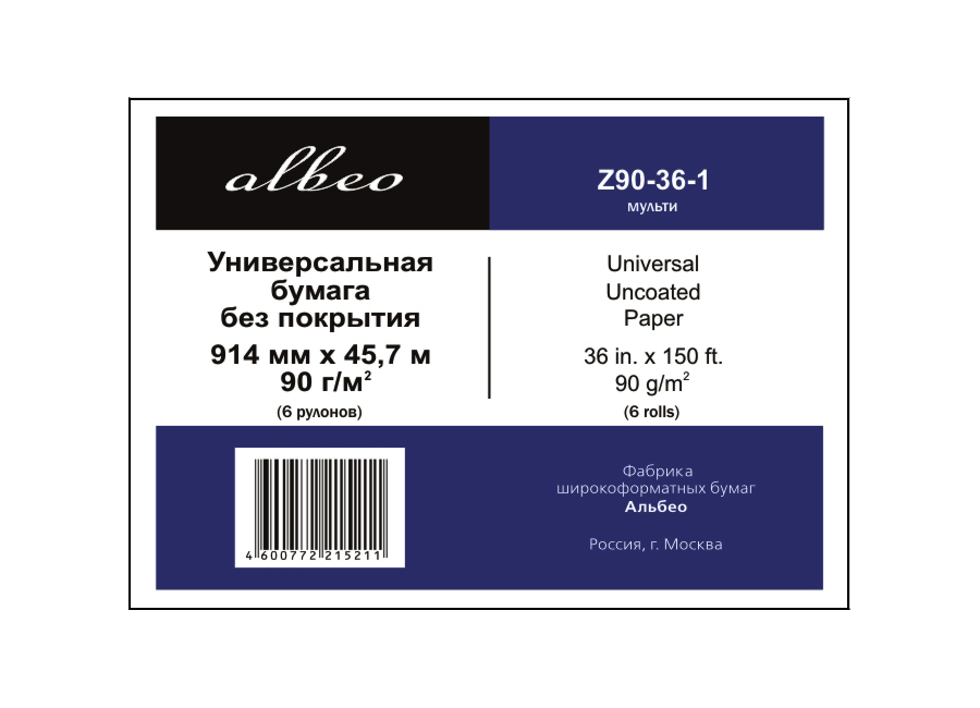 Albeo Universal Uncoated Paper 90 г/м2, 0.914x45.7 м, 50.8 мм, 6 рулонов (Z90-36-6) albeo universal uncoated paper 160 г м2 0 610x30 5 м 50 8 мм 6 рулонов z160 24 6