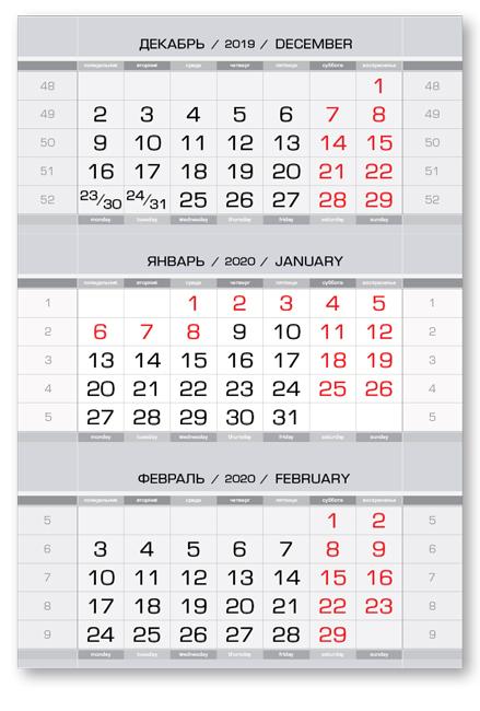 Календарные блоки Европа Арт металлик, Мини 1-сп, тихий серый, 2020 цена